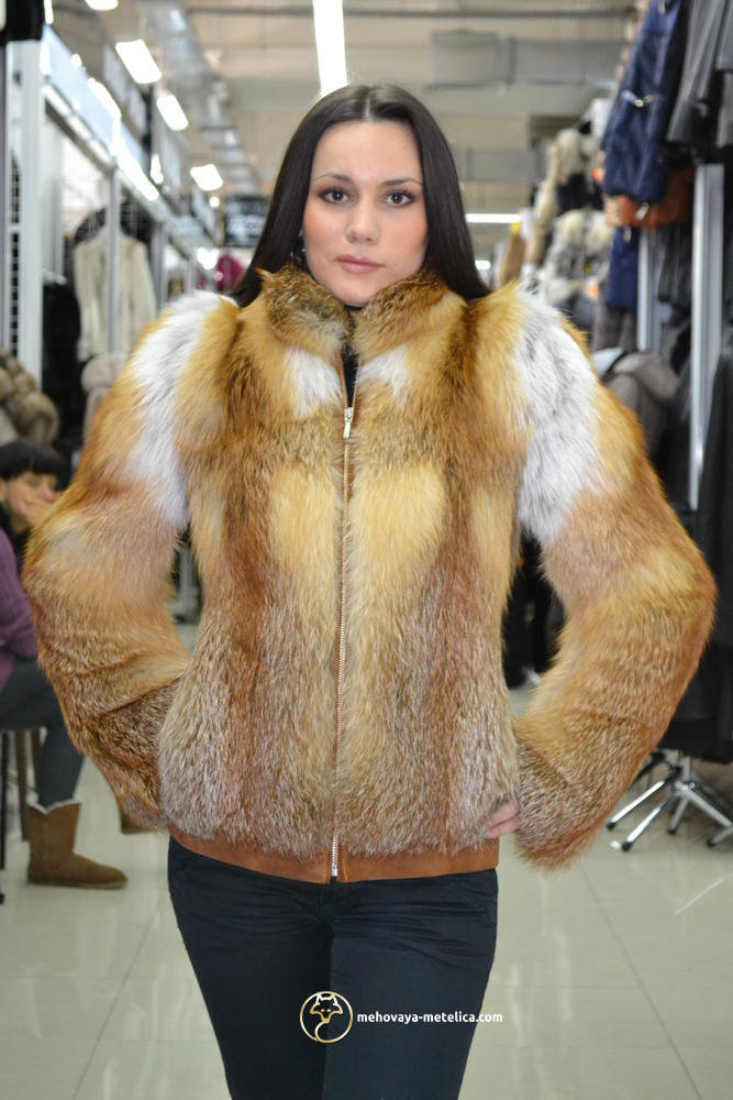 Куртки Из Лисы